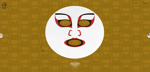 和風デザイン参考:Japanese face