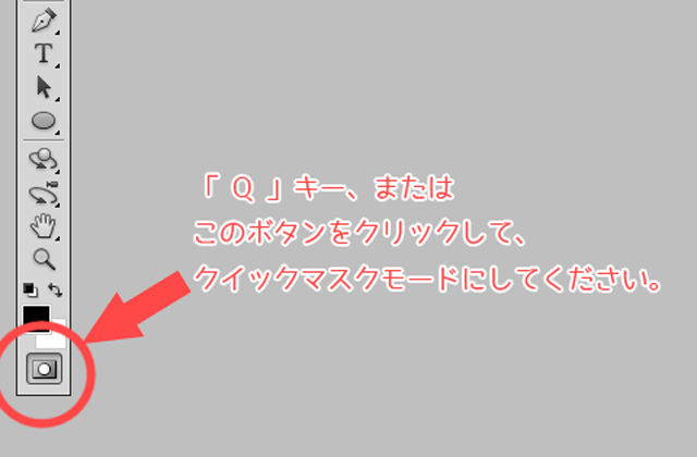 PS_ クイックモード