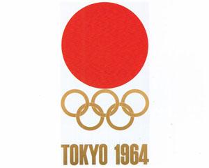 tokyo-olympics-196401
