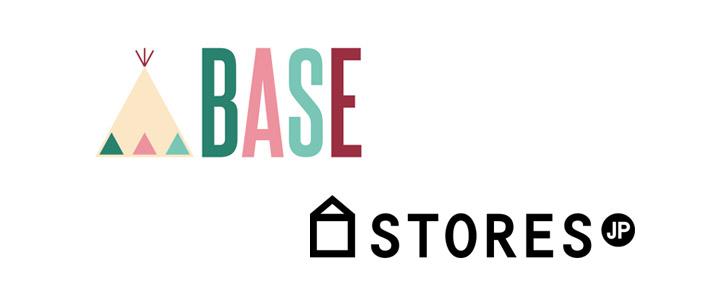 ECサイト作成(デザイン)時の料金で失敗しない為に - BASE、STORES