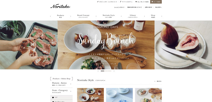 ECサイトデザインの参考にできる秀逸なデザインサイト - ノリタケ食器オフィシャルサイト