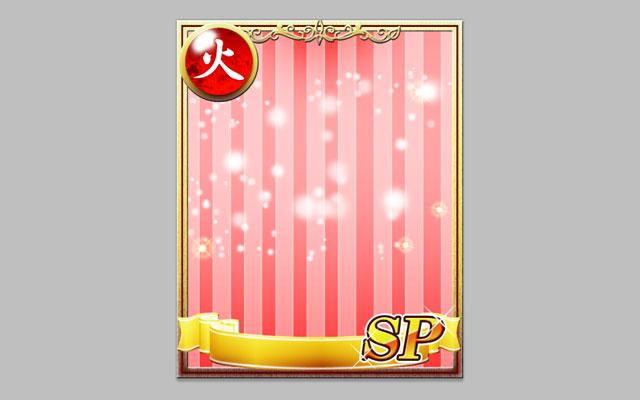 3_カード枠の細かい装飾を行う-その2