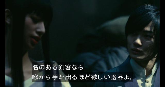 虎徹シーン2