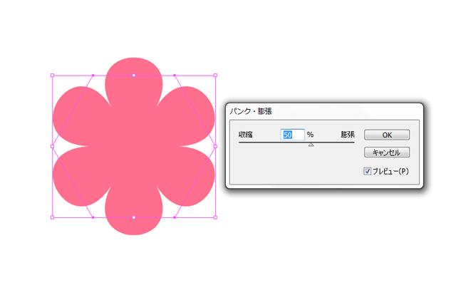 Illustratorで花を作る方法3