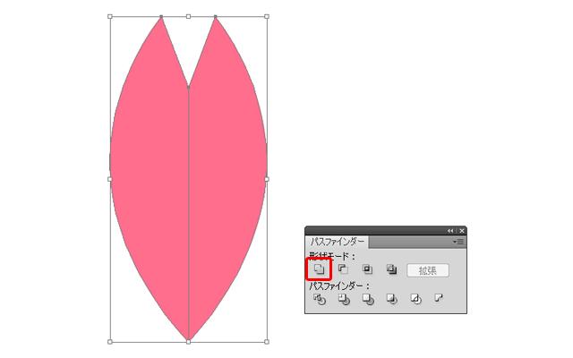 Illustratorで花(桜)を作る方法3