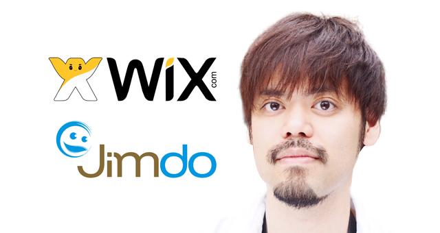 WIXやJIMDOでホームページを作ってはいけない6の理由