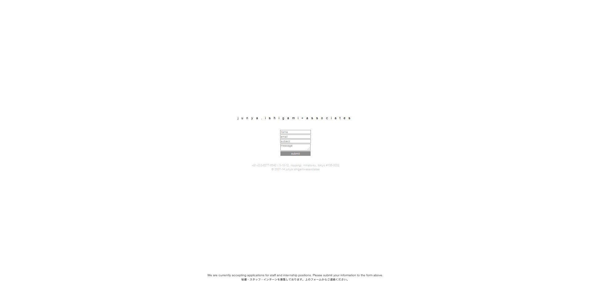 ミニマルデザインホームページ - 石上純也建築設計事務所
