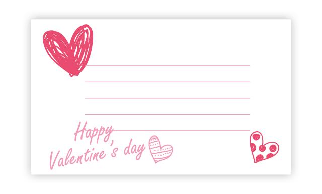 手書き風ハートが可愛いバレンタインメッセージカード