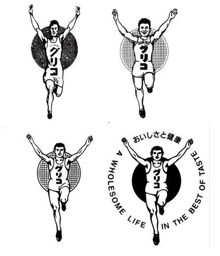 グリコ - ロゴマーク