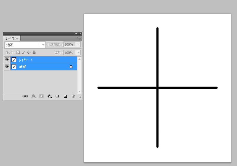 十字の形を作ります