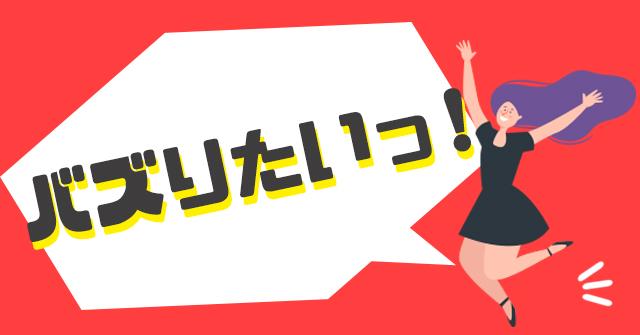 大阪でキャンペーンサイトの制作ならお任せ!